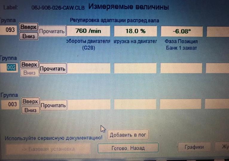 Замена цепи ГРМ Audi TFSI